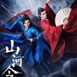 Word of Honor (2021) [Ep 1 – 36 END]
