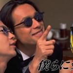 Bokura ni Ai wo (1995) [Ep 1 – 11 END]