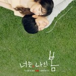 You Are My Spring (2021) [Ep 1 – 8]