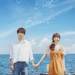 Check Out the Event (2021) [Ep 1 – 4 END]