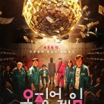 Squid Game (2021) [Ep 1 – 9 END]