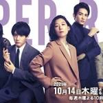 Super Rich (2021) [Ep 1]