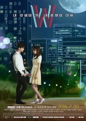 W Two Worlds