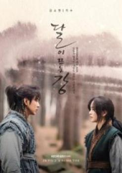 River Where the Moon Rises Episode 20