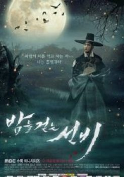 The Scholar Who Walks the Night Episode 20