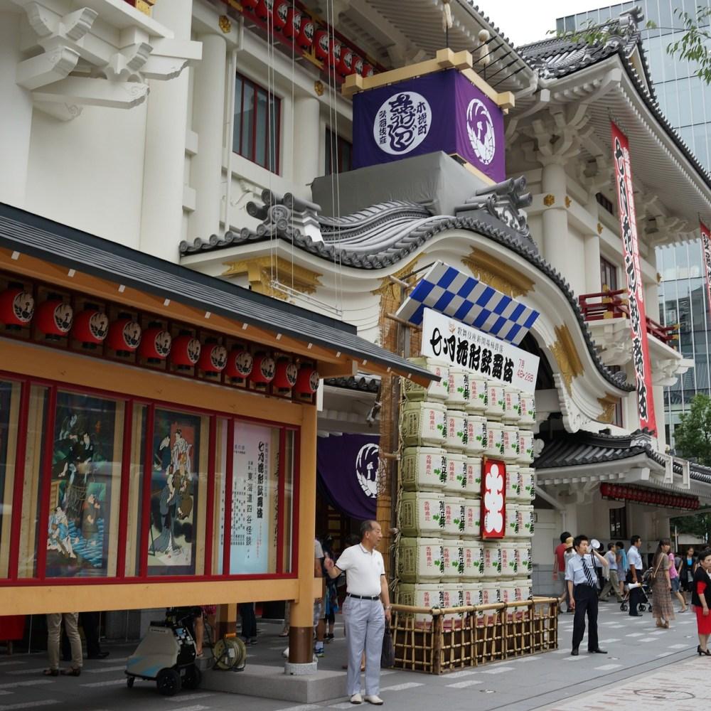 Kabukiza Theater re-opens and Michiko attends!