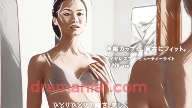 ユニクロワイヤレスブラ(2020)CM女優は誰? 【グレーを着用している女性は黒田エイミ(くろだえいみ)】