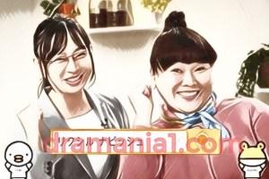 LIXIL リクシル(2020) CM女優は誰?【メガネの女性は角島美緒】