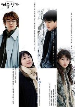 Winter_Sonata_(TV_series)