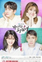 Suspicious Partner (2017) | Eps 20 END