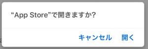 FODのiphone用アプリ iphone