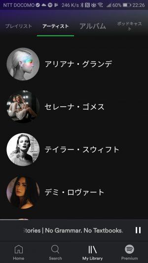 spotify(スポティファイ)My Library アーティスト