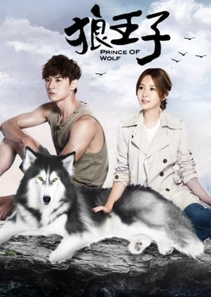 Prince of Wolf (2016)