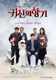 Scent of Ghost (2019)