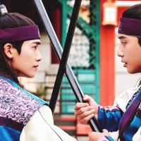 Recomendação - Hwarang: The Beginning 화랑 (K-Drama)