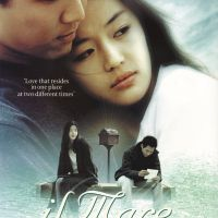 Il Mare Korean Movie Review