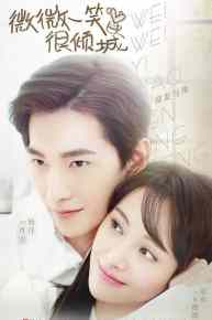 5 Reasons to Check Out New Cdrama Love O2O (Just One Smile is Very