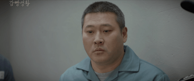 Prison Playbook: Episode 15 | Dramas with a Side of Kimchi