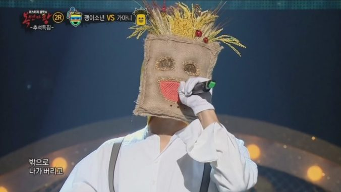 In Search of the Ultimate Korean Variety Show: King of