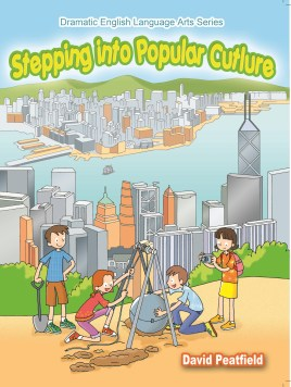 Stepping into Popular Culture front