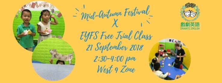 Mid-Autumn Festival Trial Class