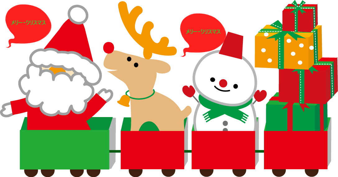 「Christmas Songはホットなノリノリソングでいこう!」のアイキャッチ画像