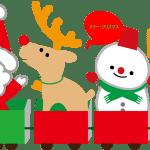 Christmas Songはホットなノリノリソングでいこう!