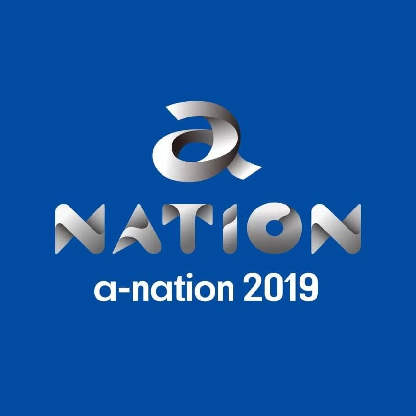 「音楽フェス「a-nation 2019」大阪公演を、DTVが独占生配信」のアイキャッチ画像