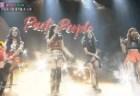 ブラックピンク(次世代ガールクラッシュ)一押しカバー曲とダンス