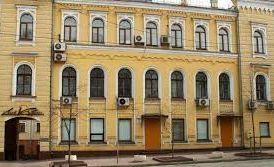 Kurbas Centre Building