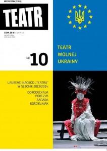 The Teatr Magazine's Cover