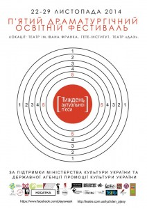 TAP 2014 Poster