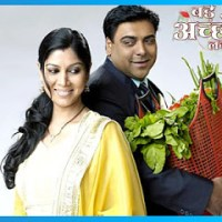 Bade Acche Lagte Hain - Episode 454 - 29th July 2013