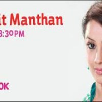 Amrit Manthan - Episode 407 - 5th August 2013 | TV Serial | TV Shows and Movies