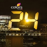 24 Twenty Four Anil Kapoor Episode 3 - 11th October 2013 | Drama Serial Episodes | Watch Full Episodes
