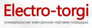 ELECTRO TORGI, торговая площадка
