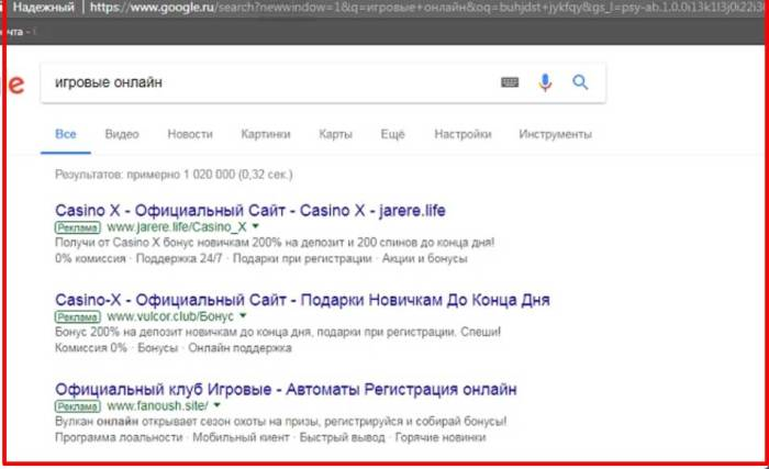 Гайд по настройке Google Рекламы (Google AdWords)
