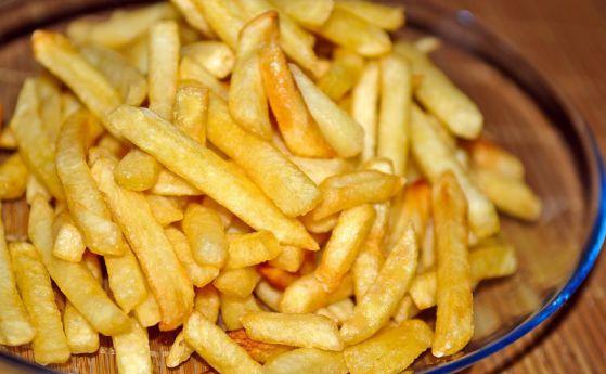 Пържени картофи!