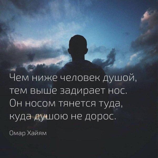 Статусы О Жизни Со Смыслом Картинки
