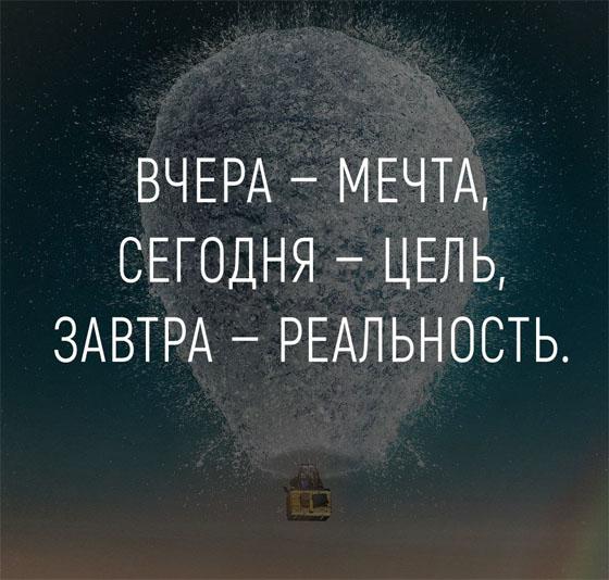 Красивые и прикольные цитаты и статусы про жизнь со ...