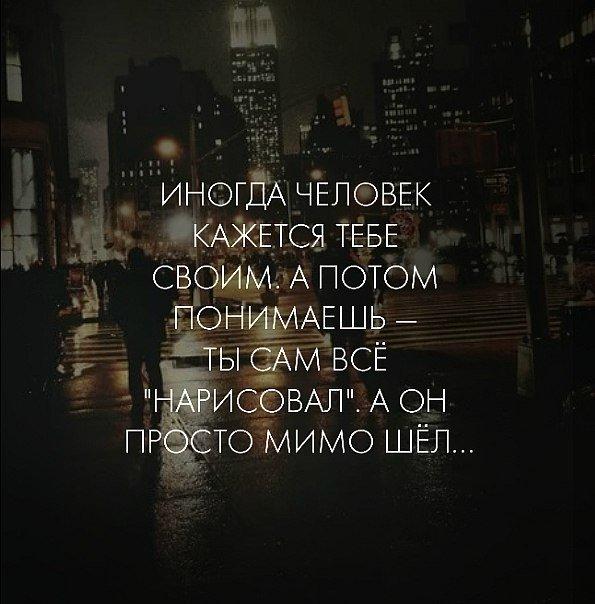 Красивые цитаты со смыслом про любовь скачать бесплатно