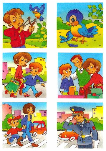 Плохие И Хорошие Поступки В Картинках Для Детей