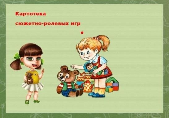Картинки для уголка больница в детском саду - подборка