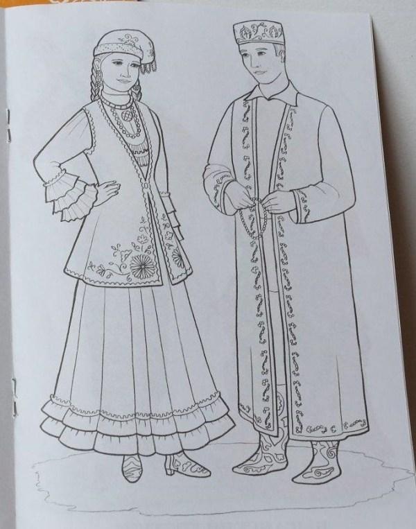 Сборка   татарский национальный костюм раскраска
