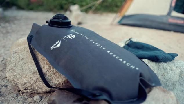 縦走登山で壊れない給水ボトルをお探しならMSR製品一択です