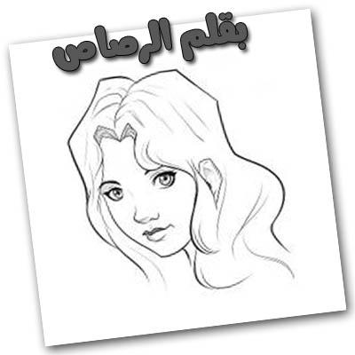 كيفية رسم الوجه
