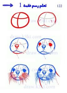 كيف ترسم الحيوانات البحرية