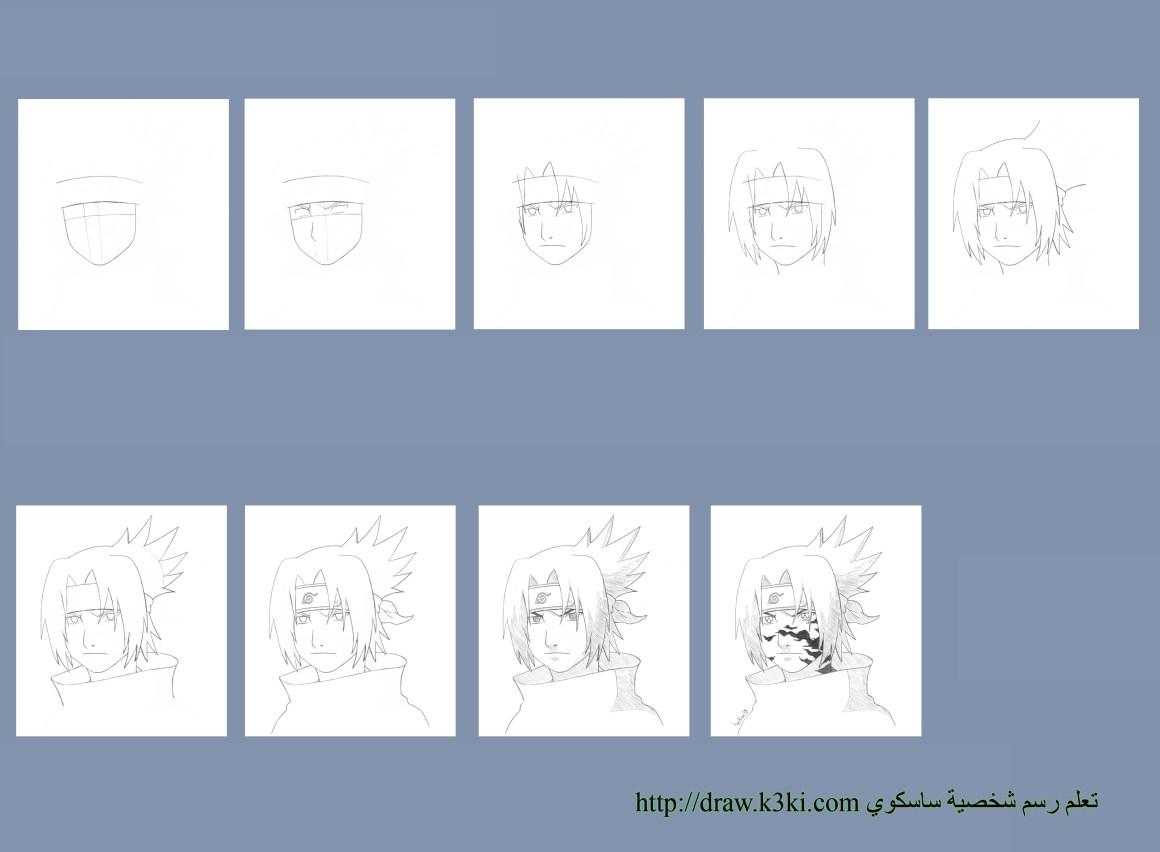 تعلم رسم الانمي كيفية رسم شخصية ساسوكي