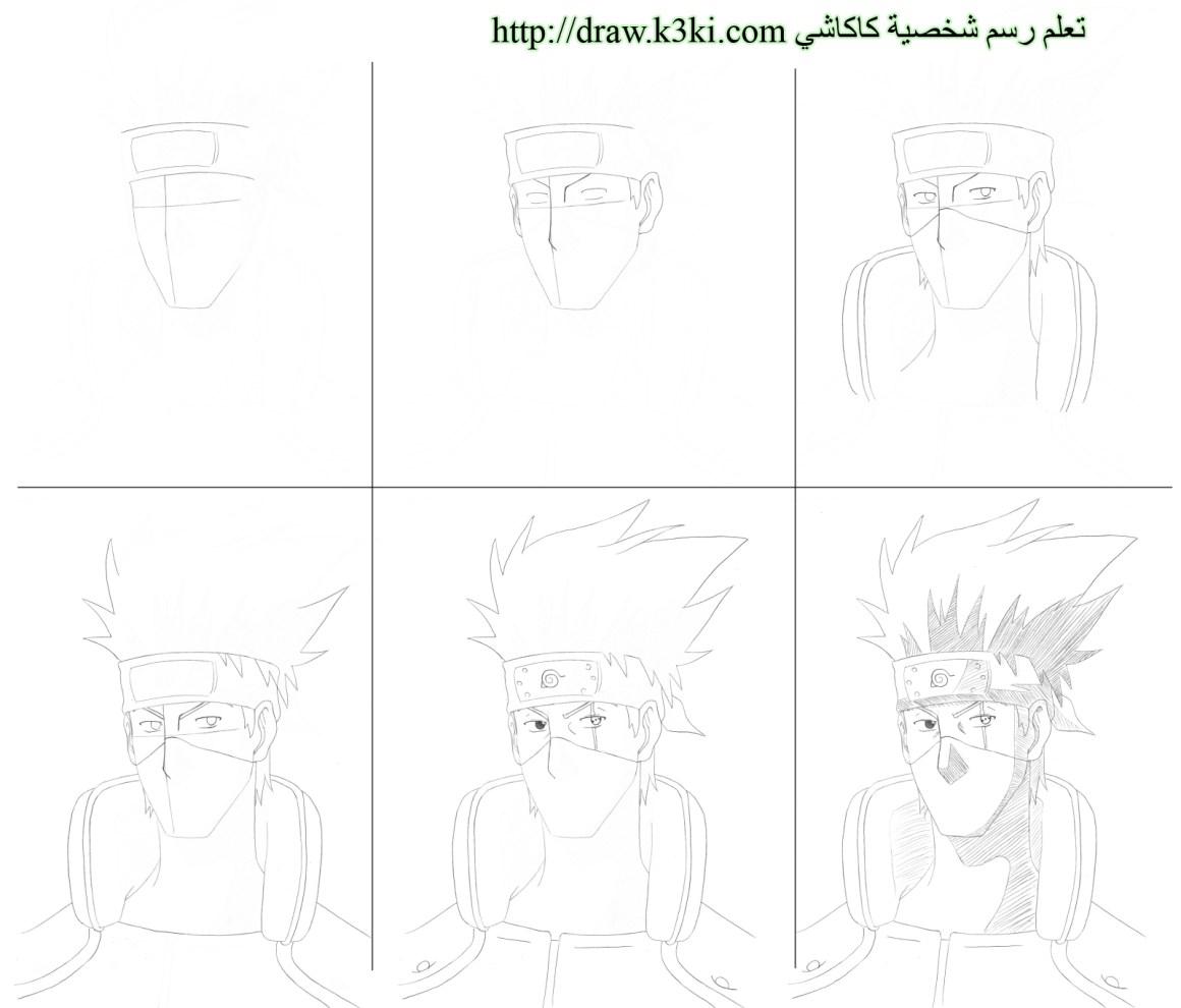 تعلم رسم الانمي كيفية رسم شخصية كاكاشي
