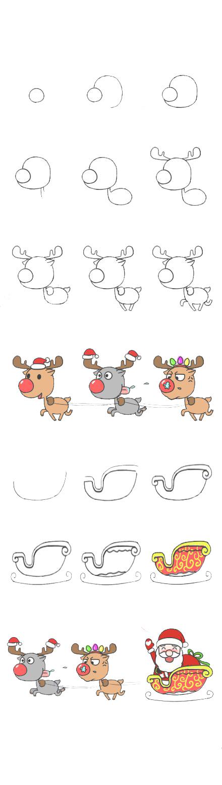 رسم عربه بابا نويل للاطفال